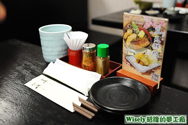 餐具、調味料