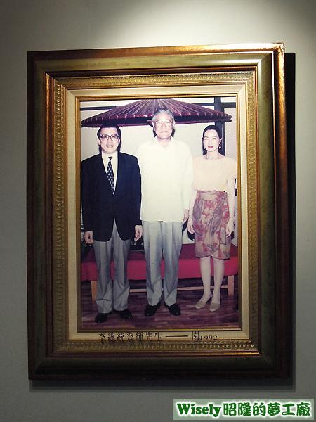 李登輝前總統