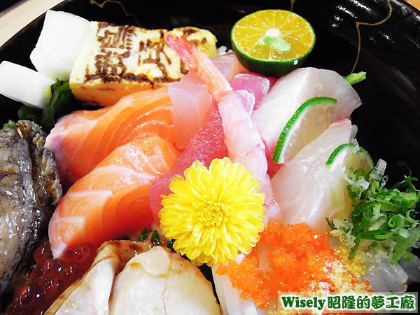各式生魚片