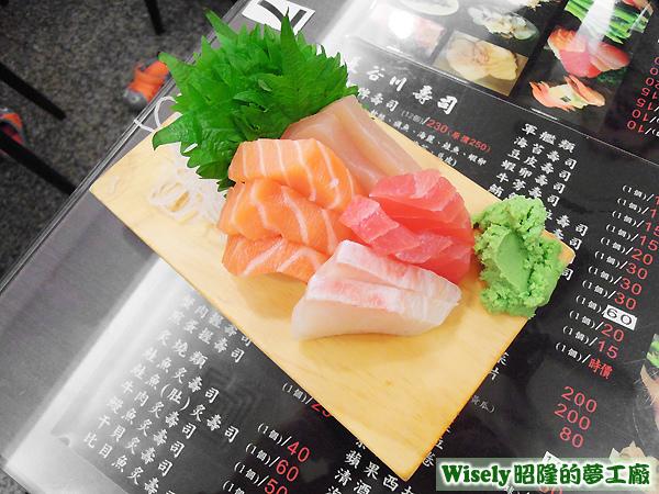 綜合生魚片(海鱺/鮪魚/鮭魚/旗魚)