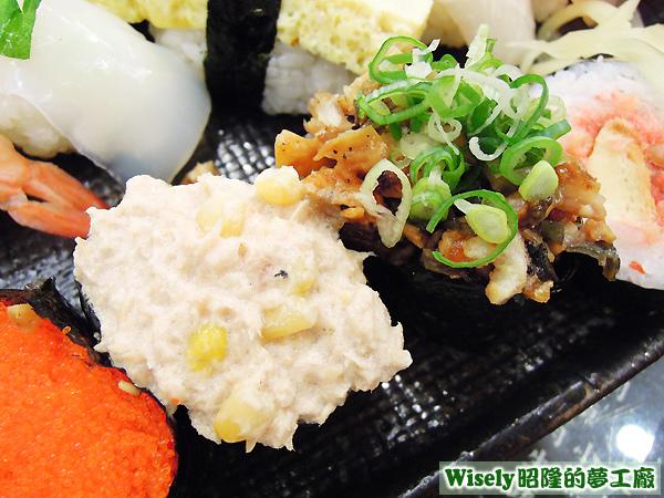 鮪魚沙拉軍艦壽司、?