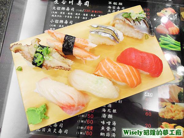 單點握壽司