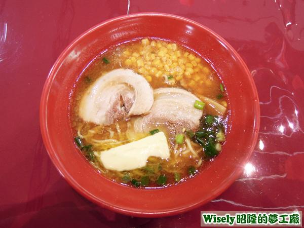 函館味噌(奶油玉米)拉麵
