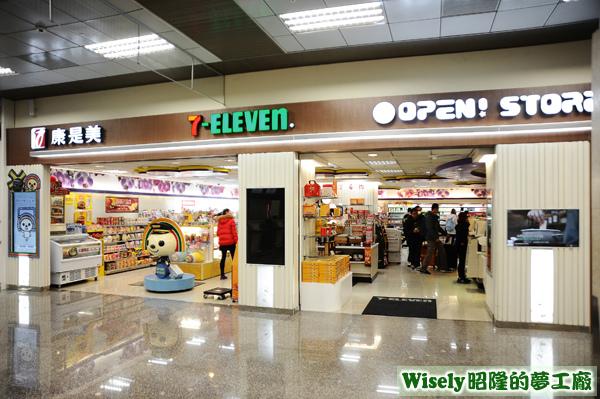 統一超商松山機場商場