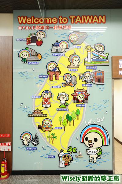 統一超商松山機場商場的OPEN小將台灣旅遊地圖