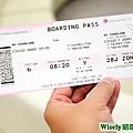 中華航空機票(CI0220 28J/台北松山機場→日本東京羽田機場)正面