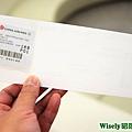 中華航空機票(CI0220 28J/台北松山機場→日本東京羽田機場)背面