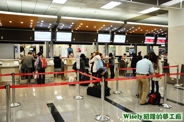 中華航空櫃檯