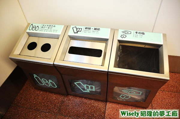 垃圾桶和資源回收桶