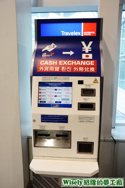 外幣兌換機