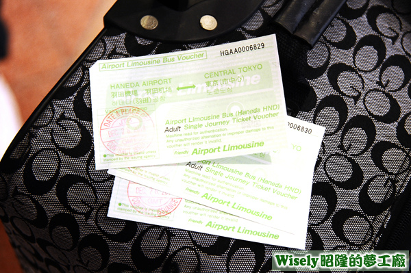 中華航空優惠巴士券