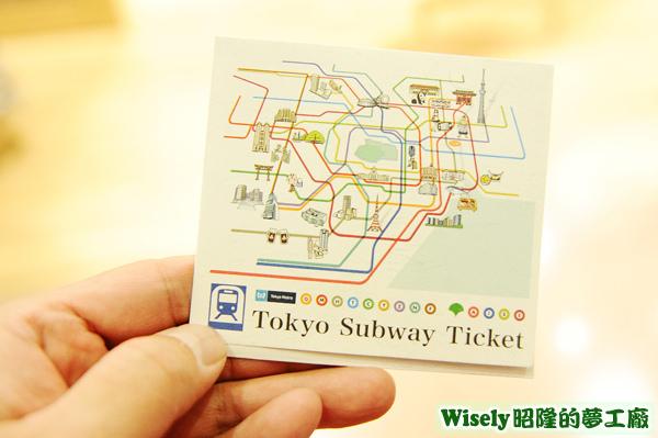 東京地鐵票紙盒(正面)
