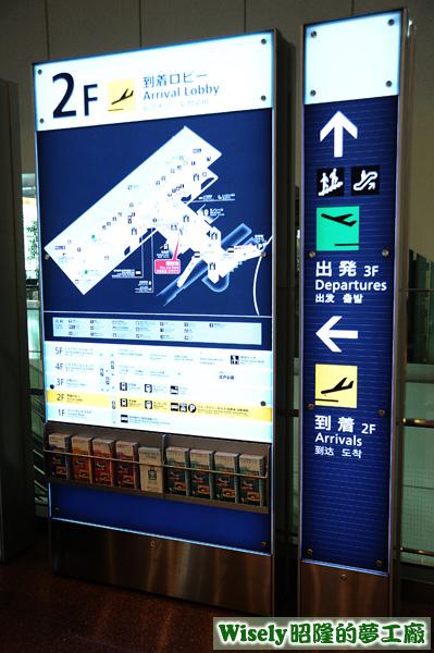 日本羽田機場二樓平面圖