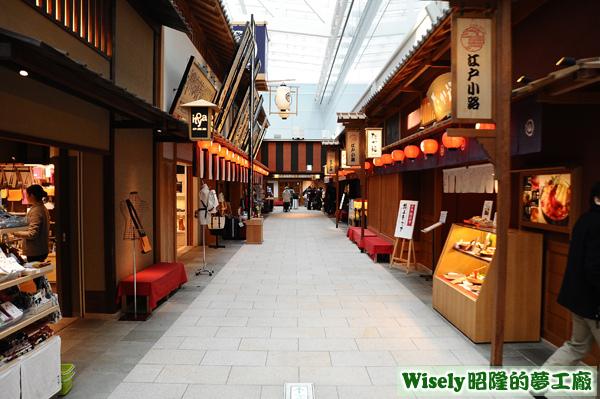 羽田機場三樓商店街