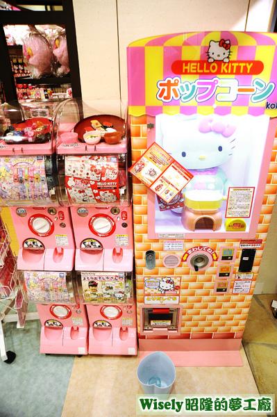 Hello Kitty Japan 扭蛋