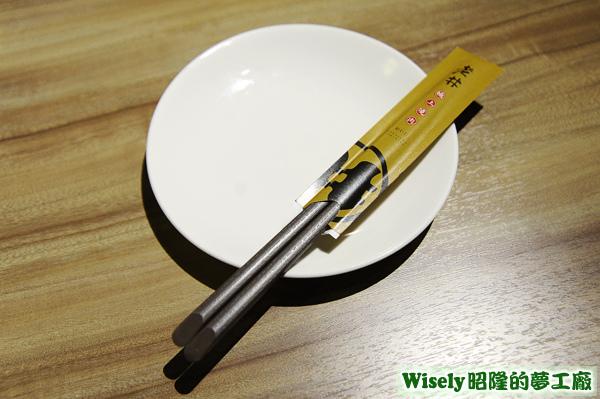 盤子、筷子