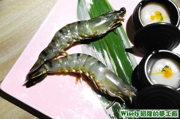 老井精選蝦品