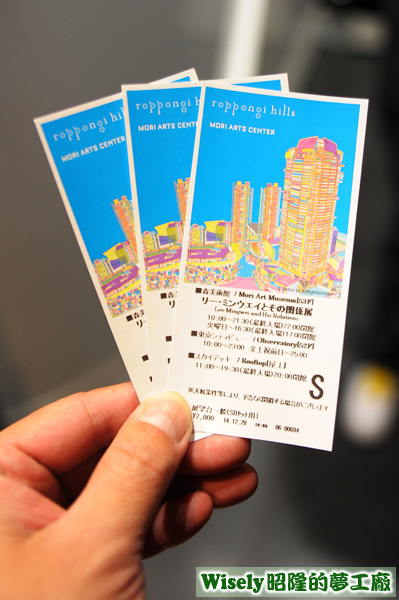 六本木ヒルズ展望台(Tokyo City View)門票