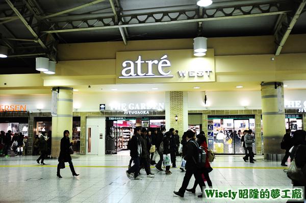 アトレ上野 atré