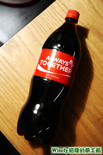 Coca Cola(1.5L)