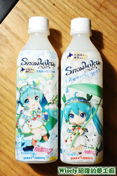 Snow Miku 2015 乳酸菌入リ雪ミク飲料