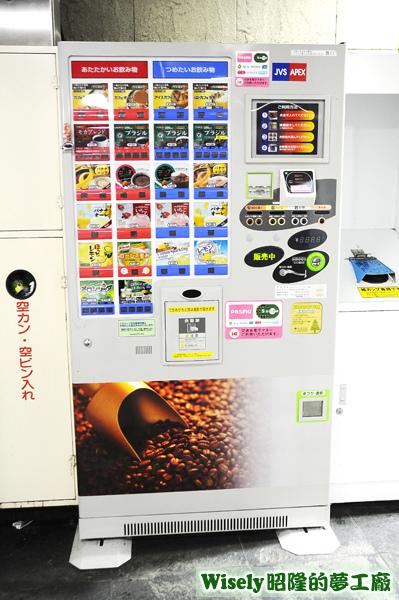 咖啡飲料販賣機