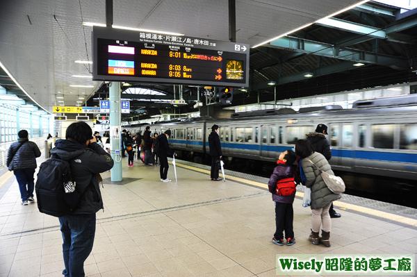 登戶車站月台