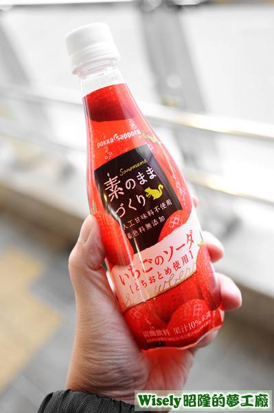pokka sapporo 素のままづくりいちごのソーダ(草莓汽水)