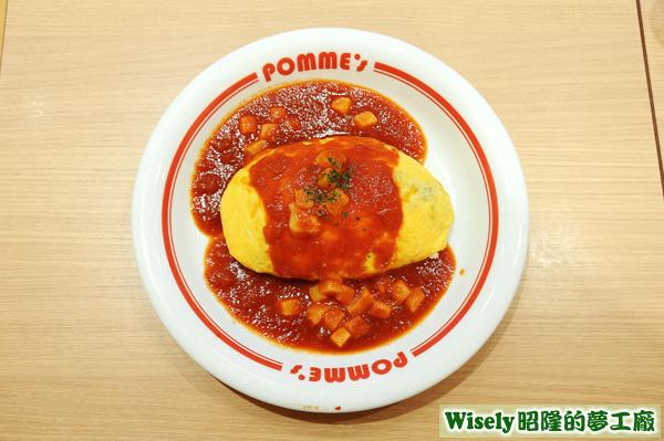 モッツァレラチーズのトマトソースオムライス(馬茲瑞拉起司蕃茄醬蛋包飯)SS