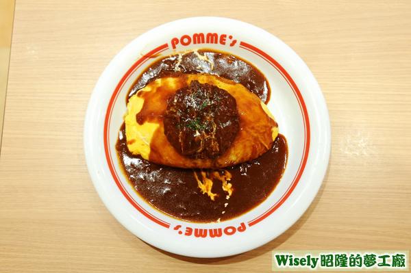 カニクリームコロッケのハヤシソースオムライス(蟹膏炸肉餅牛肉醬蛋包飯)SS