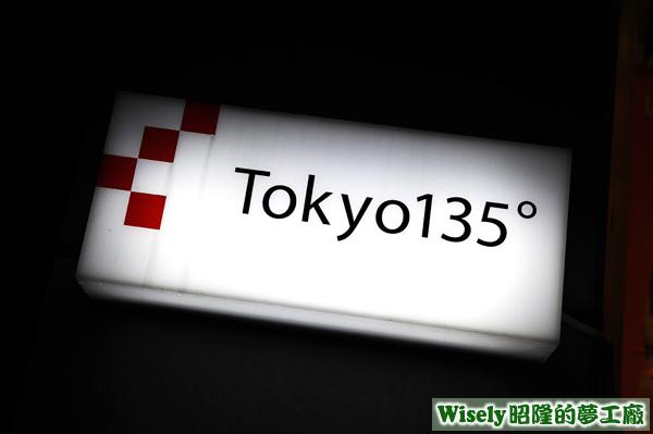 Tokyo135°