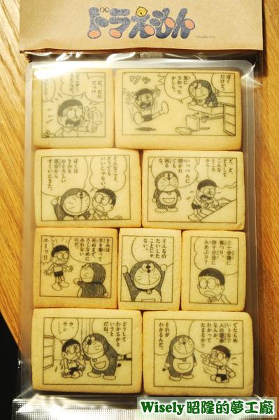 ドラえもん(哆啦A夢)餅乾