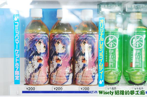 コミツクマーケット87(Comic Market 87)限定飲料