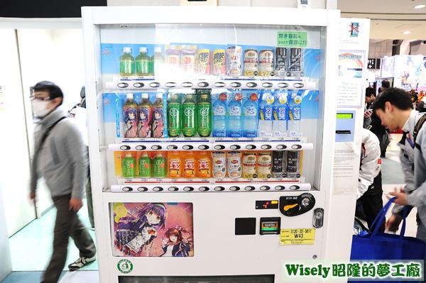 コミツクマーケット87(Comic Market 87)限定飲料飯賣機
