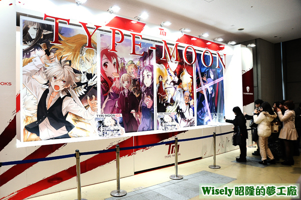 TYPE-MOON海報