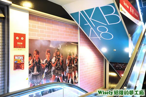 ドンキホーテ(秋葉原店)手扶梯廣告:AKB48
