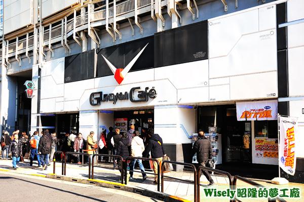ガンダムカフェ オフィシャルサイト(Gundam Cafe)(秋葉原店)