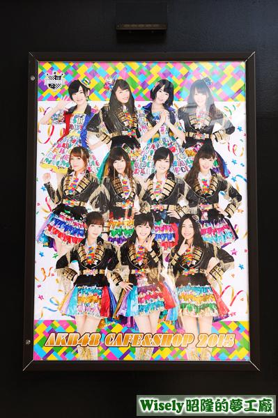 AKB48 Cafe&Shop海報