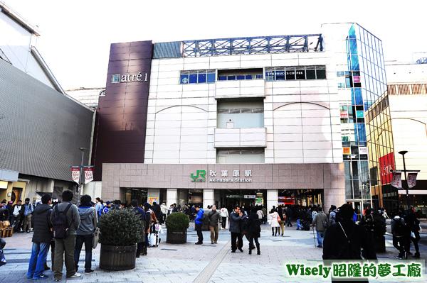 JR東日本秋葉原駅