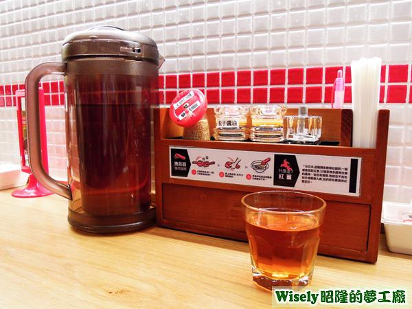 茶、調味罐