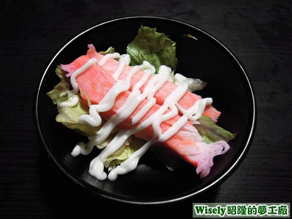 蟹味棒沙拉
