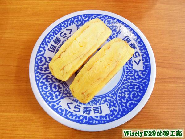 玉子燒握壽司