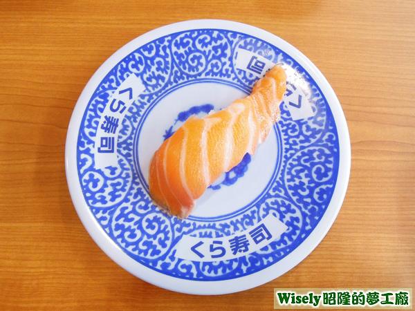 生鮭魚握壽司