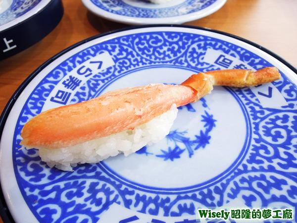 松葉蟹握壽司