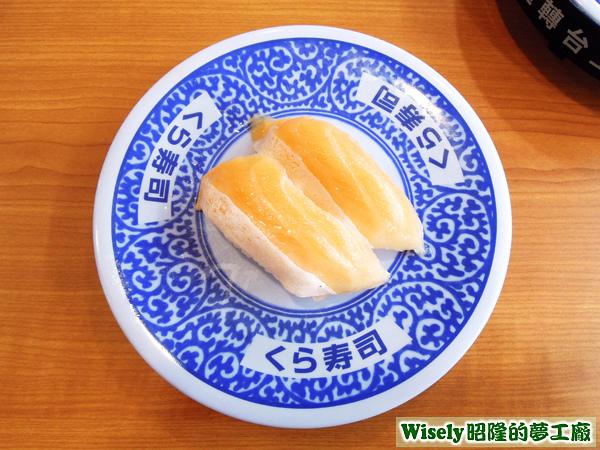 燒炙鮭魚肚握壽司