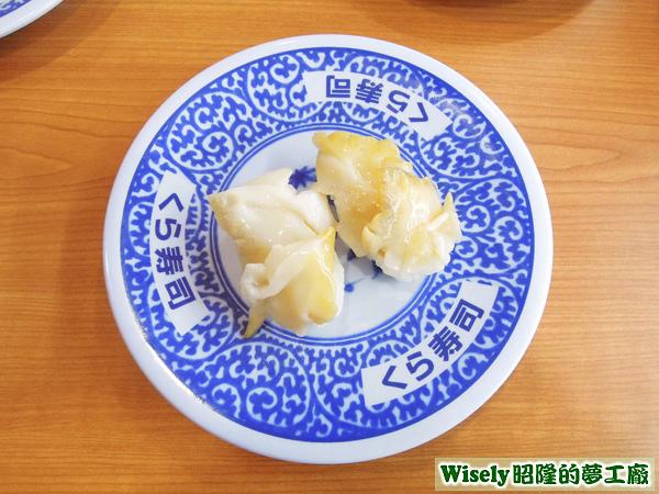 海螺握壽司