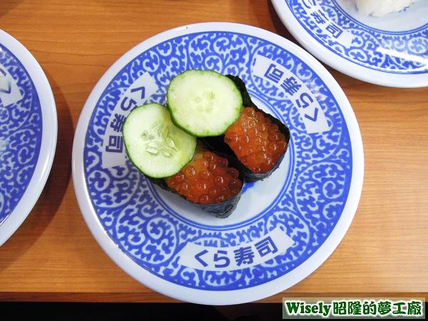鱒魚卵軍艦壽司