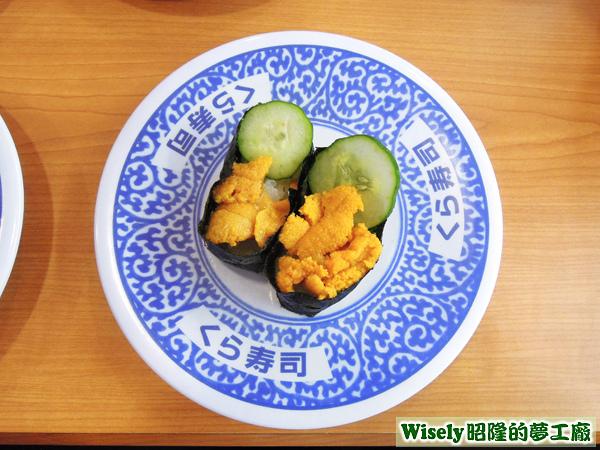 海膽軍艦壽司