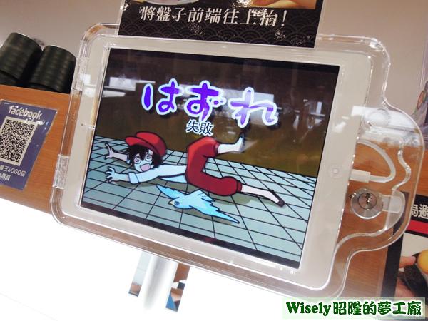 空盤回收扭蛋遊戲螢幕