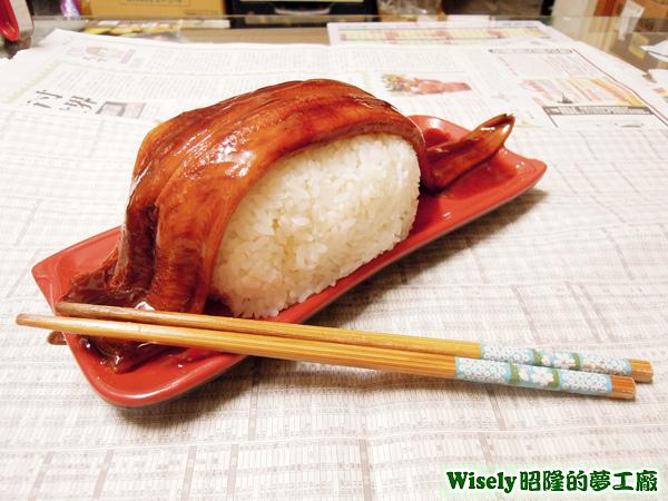 巨大蒲燒鰻魚握壽司